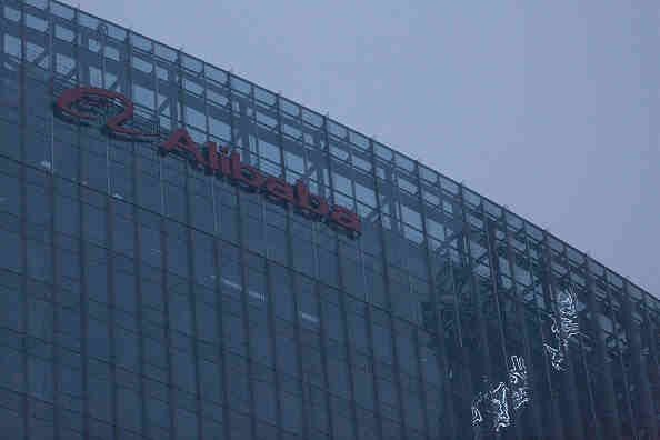 Alibaba Proposes to Acquire All Outstanding Shares of Youku Tudou, Expand Partnership of Both Companies