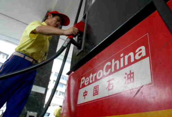 PetroChina to Sell Stake at Trans-Asia Gas Pipeline, Seeks to Meet Year-End Profit Target