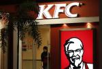 KFC restaurant