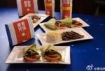 McDonald's Rice meal