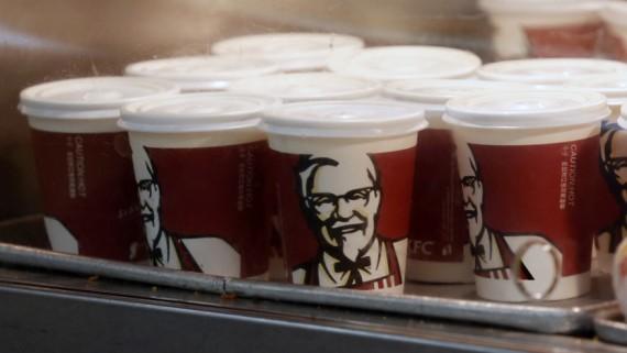 KFC dirty ice