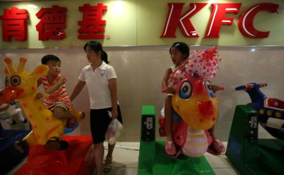 A KFC restaurant in China.