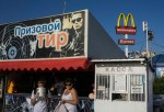 YALTA, CRIMEA - AUGUST 10: An old McDonalds sign is seen on embankment on August 10, 2015 in Yalta, Crimea.