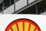 Shell Decides to Increase Production of Alpha Olefins at Geismar Chemical Plant, Site Becomes World's Largest Producer of Alpha Olefins
