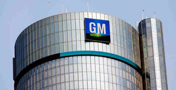 GM Financial To Build Operations Facility in San Antonio, Texas, Creates Almost 500 Jobs