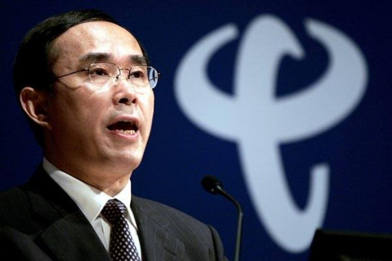 China's Anti-Graft Investigators Investigate Chairman Of China Telecom, Country Cracking Down On Corruption