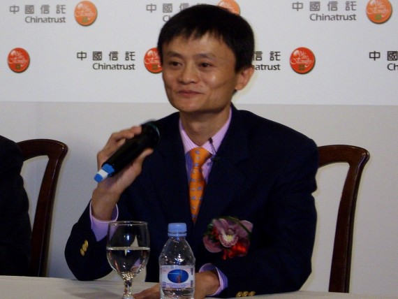 Alibaba founder Jack Ma Donates  $26m to University of Newcastle