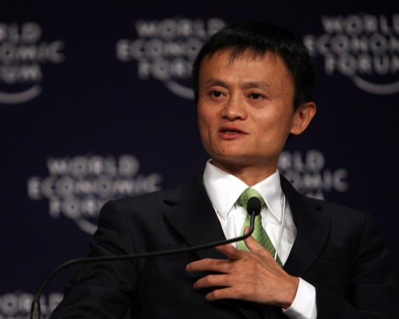 Jack Ma Alibaba CEO