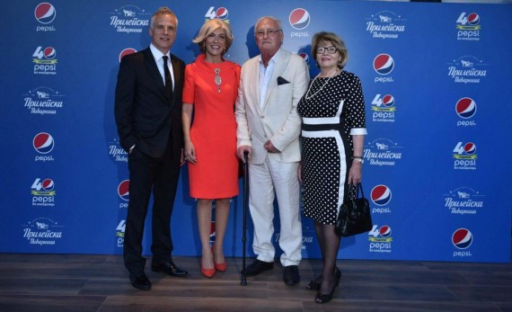 Pepsi Celebrated 40 Years In North Macedonia